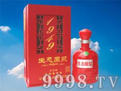 复兴梦酒1949生态原浆(红)