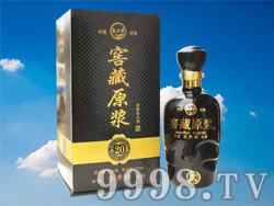 复兴梦窖藏原浆酒20