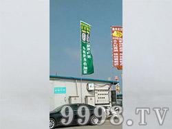 郑州市场宣传