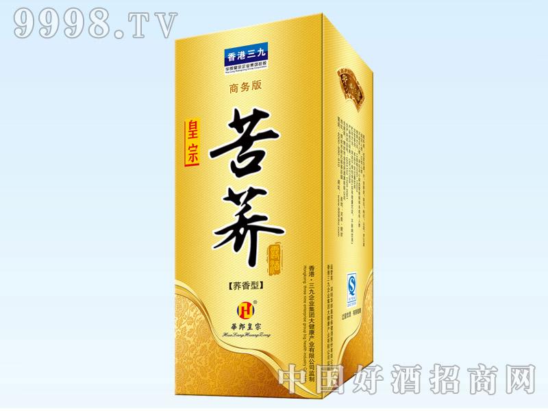 三九皇宗苦荞酒商务版盒