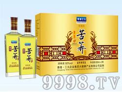 三九皇宗苦荞酒俊逸版礼盒