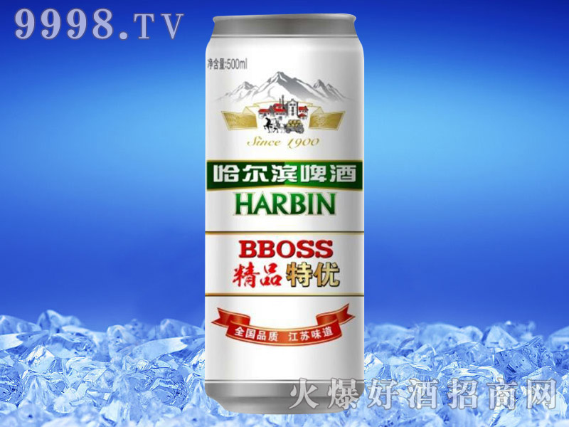 哈尔滨啤酒・精品特优500ml
