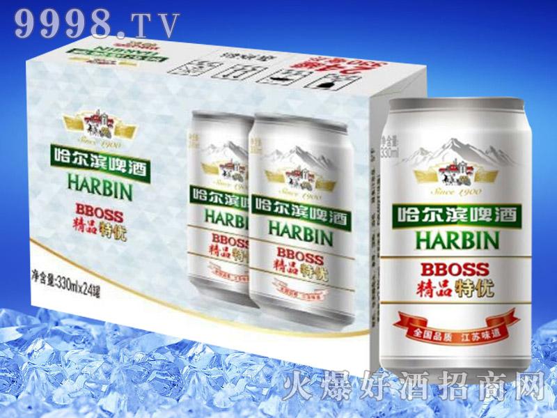 哈尔滨啤酒・精品特优330ml