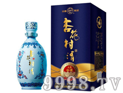 杏花村酒・秘藏A8蓝