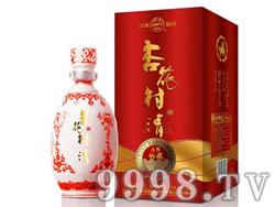 杏花村酒・秘藏A8红