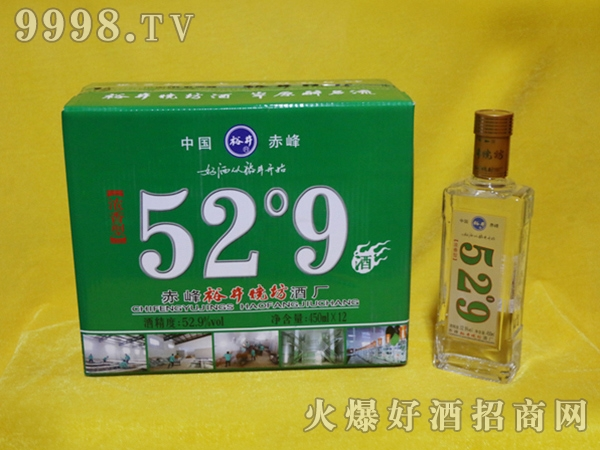 裕井烧坊酒450ml52°9