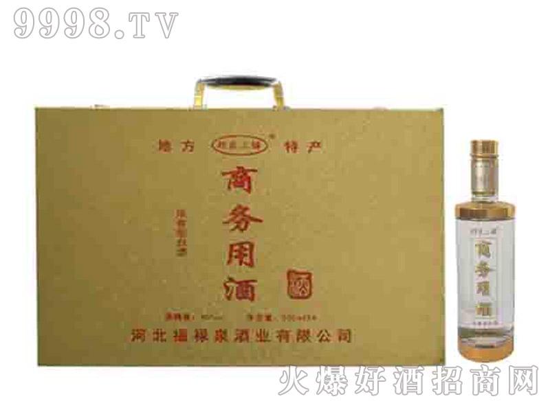 福禄泉瓶装系列酒・商务用酒