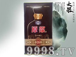 原浆酒2016版窖藏原浆16