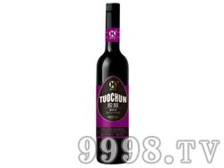 海乐脱醇葡萄酒紫标
