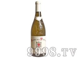 帕普酒庄葡萄酒2010