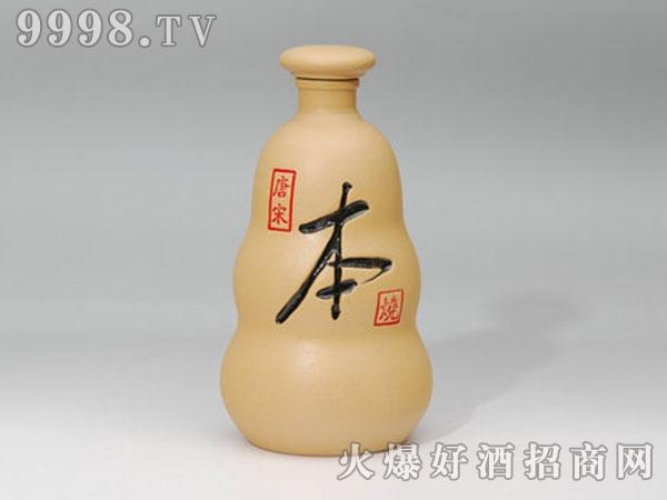 唐宋本烧酒 酒瓶
