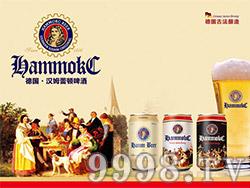 德国汉姆蕾顿啤酒