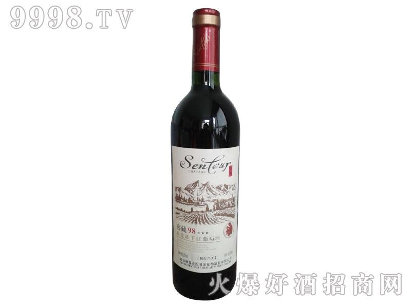 圣图窖藏干红98