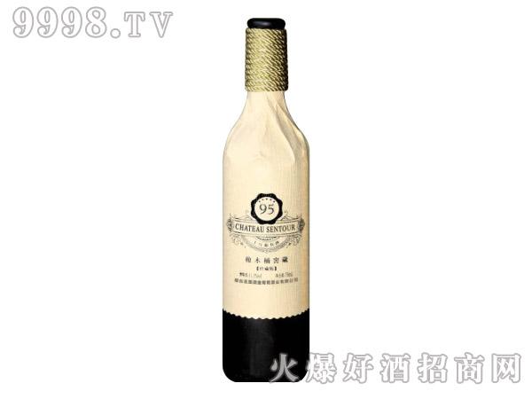 橡木桶窖藏95-12-红酒类信息