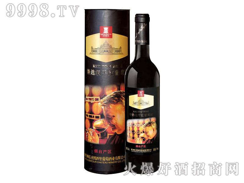 圣图酒堡特选级干红葡萄酒