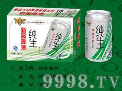 纯生新品啤酒320ml