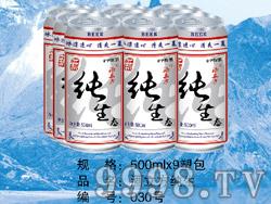 酒立方纯生啤酒500ml