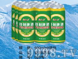 酒立方特制啤酒500ml