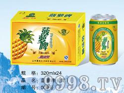 晏河泉菠萝啤320ml