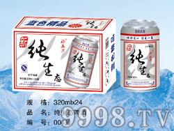 酒立方纯生啤酒320ml