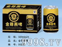 金尊黑啤320ml