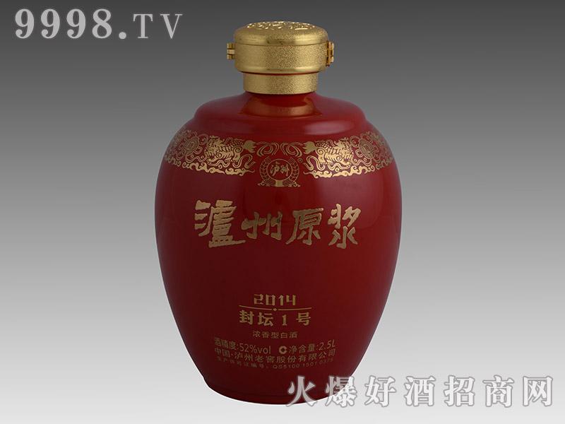 银和瓷瓶-泸州原浆-封坛1号2.5L