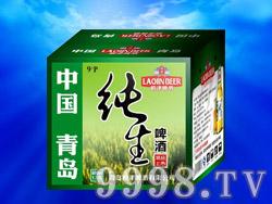 青岛崂津纯生啤酒9°