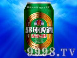 超纯啤酒青岛名牌