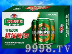 超纯啤酒青岛名牌箱子