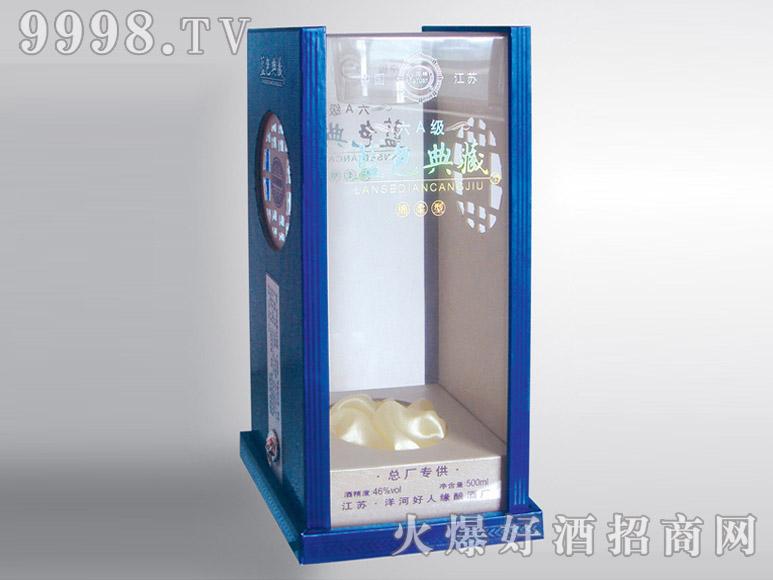 蓝色典藏六A级透明工艺酒盒