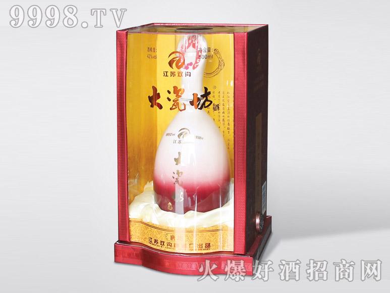 大瓷坊唐坊透明工艺酒盒