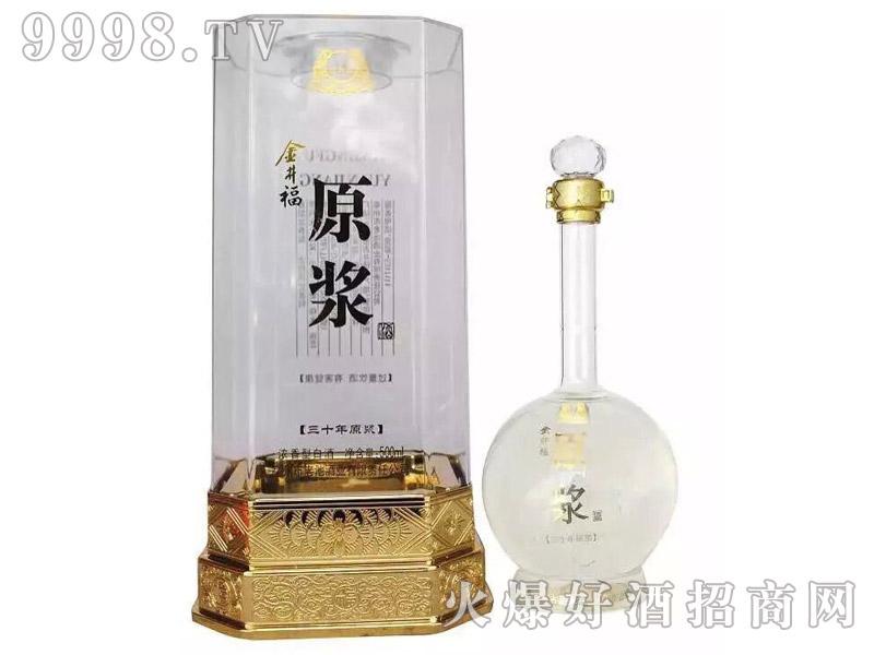 金井福原浆酒30