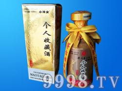 小神女个人收藏酒(04)