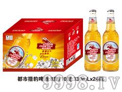 都市猎豹啤酒330ml×24瓶