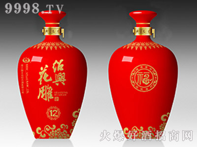 暗星陶瓷酒瓶·绍兴花雕12