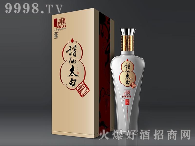 诗仙太白醉顺酒-白酒招商信息