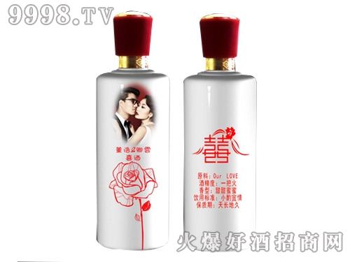 贵州盛世海婚宴定制酒白瓶