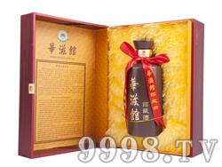 华滋馆馆藏酒(礼盒)