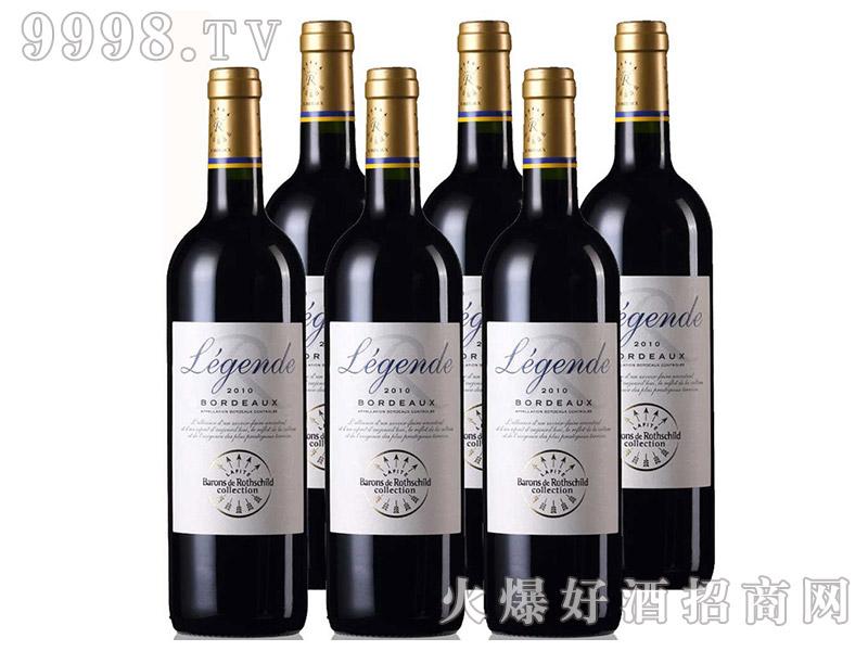 波尔多AOC产区拉菲传奇红酒