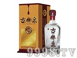 诗仙太白酒古佛泉(黄盒)-重庆诗仙太白酒业集团
