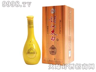 诗仙太白酒天赋(黄瓶)-白酒招商信息