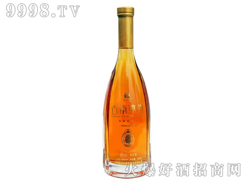 金立方古南冰谷酒五星-白酒招商信息