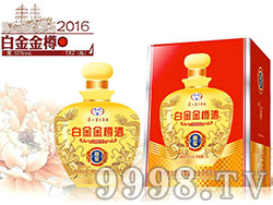 白金金樽酒原浆(黄坛)