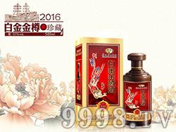 白金金樽酒N90
