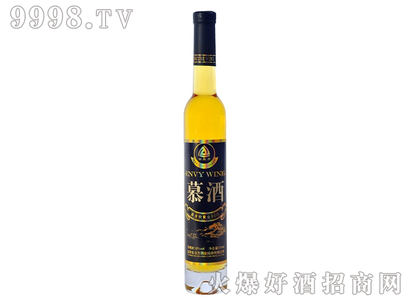 金立方慕酒375mL光瓶-白酒招商信息
