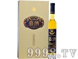 金立方慕酒375mL双支礼盒