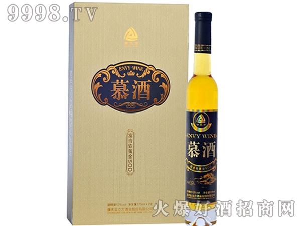 金立方慕酒375mL双支礼盒-白酒招商信息