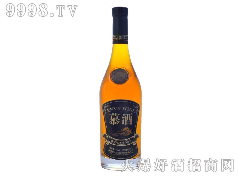 金立方慕酒550mL光瓶-白酒招商信息