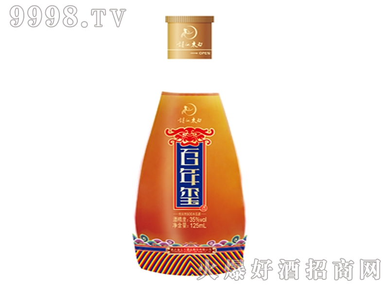 诗仙太白百年玺酒125mL-白酒招商信息