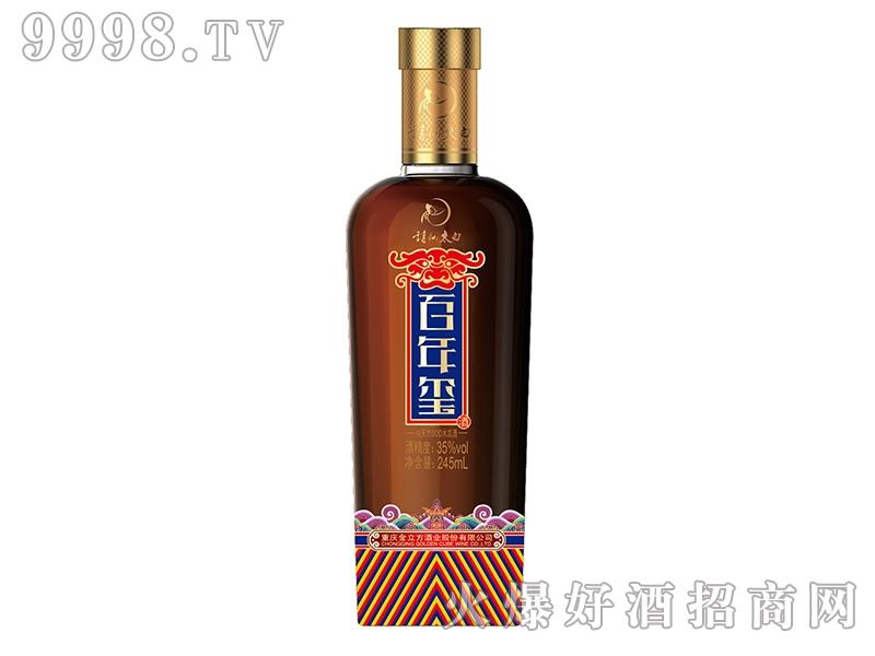诗仙太白百年玺酒245mL-白酒招商信息